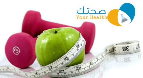 نظام غذائي لتنحيف الوزن