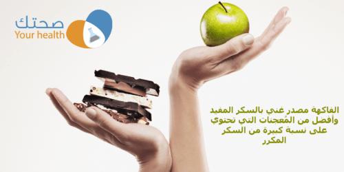 نظام غذائي للرجيم