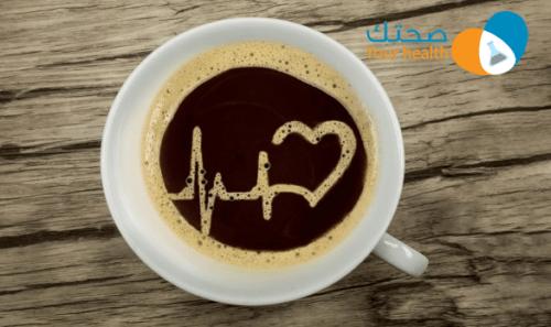 فوائد القهوة الصحية و اضرار كثرة تناولها